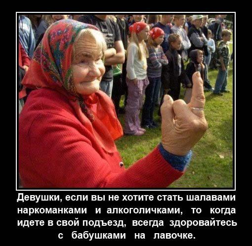 104672163_large_babushki