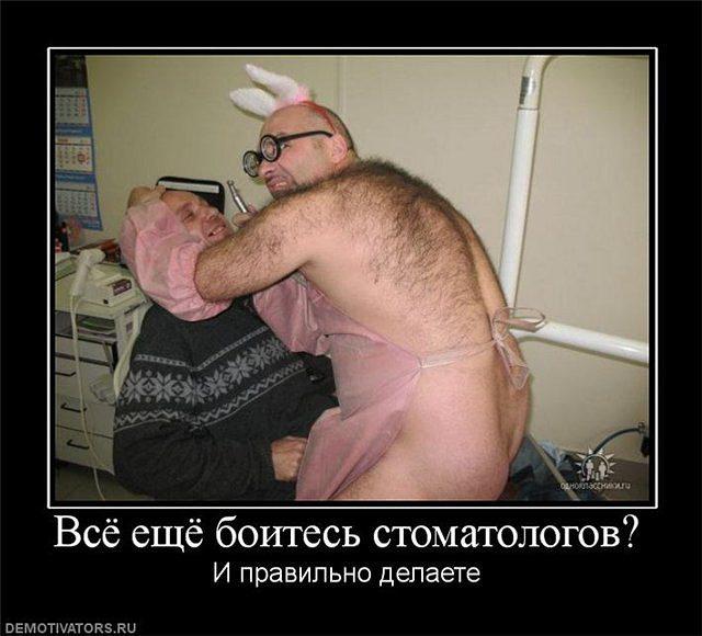 107828214_11_stomatolog