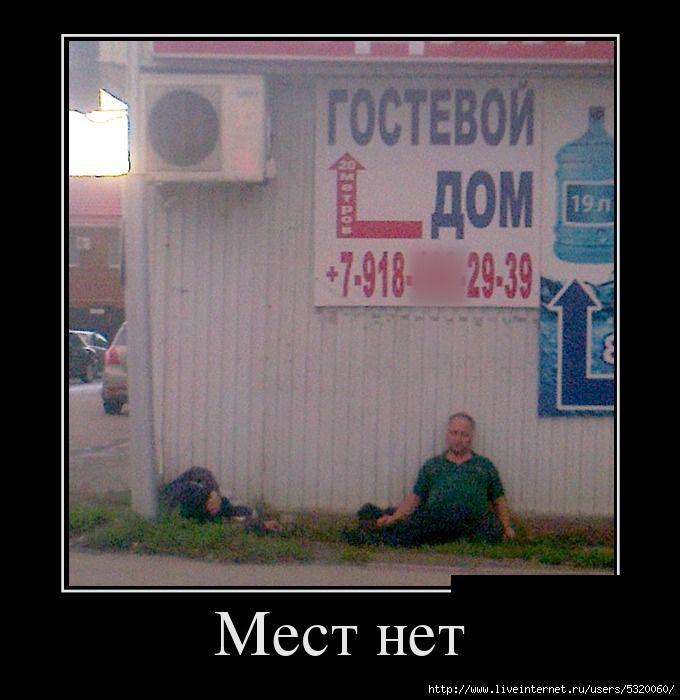 110686253_demotivatory_17