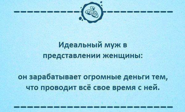 116651_f232361c_691894713