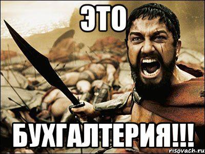 129155429_etosparta_16800540_orig_