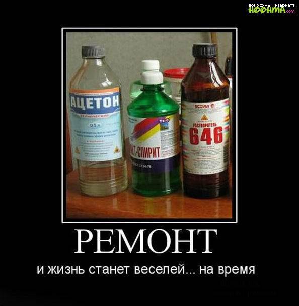 1314962302_demotivatori_12
