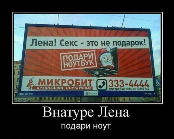1324278693_demotivatory_01
