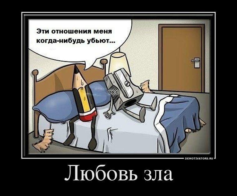 1334494528_prikol-103