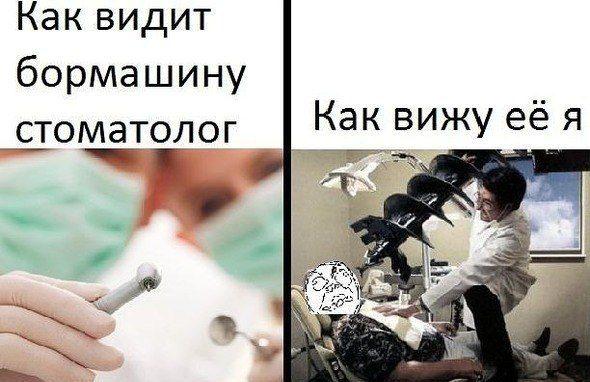 1334698202_placepic-ru_x_ca2bb4ea