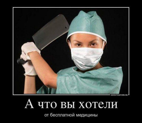 1341473584_demotivators_23