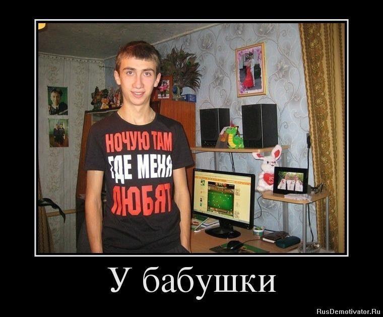 1342457559_4170482_u-babushki