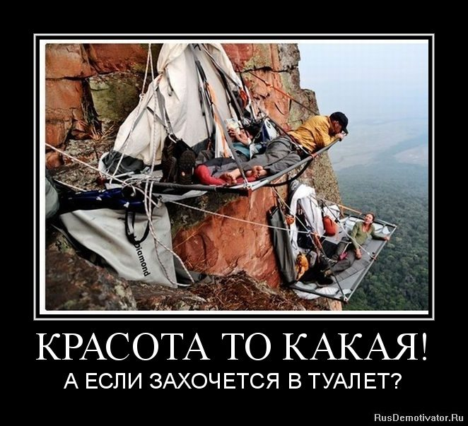1348936704-krasota-to-kakaya