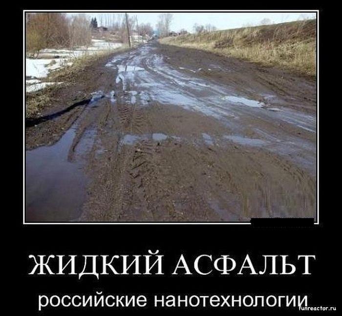 1355740318_1349677433_demotivatory_06