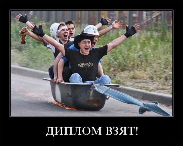 1359066379_studenty-prikoly-7