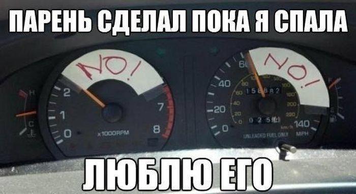 1362483925_auto_09
