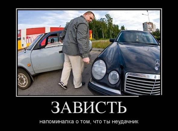 1363693134_demki_01