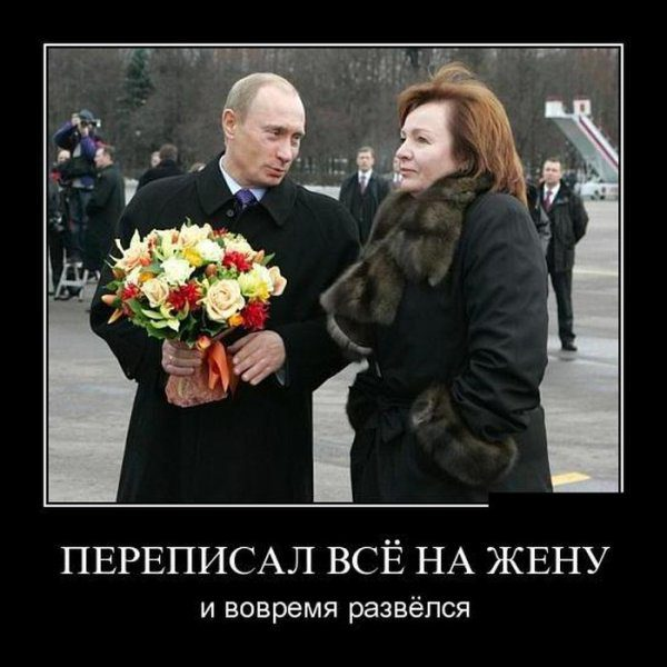 1370854585_putin_37