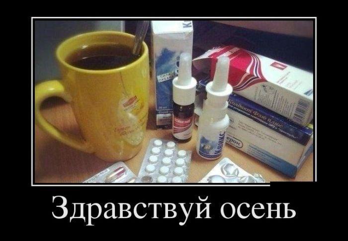 1380599899_demotivatry_27