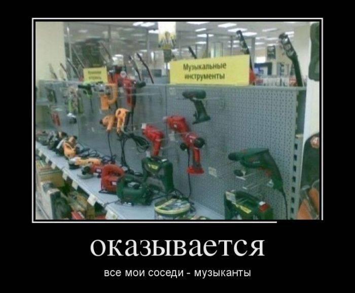 1385045777_demi-prikoli_samie_veselie-18