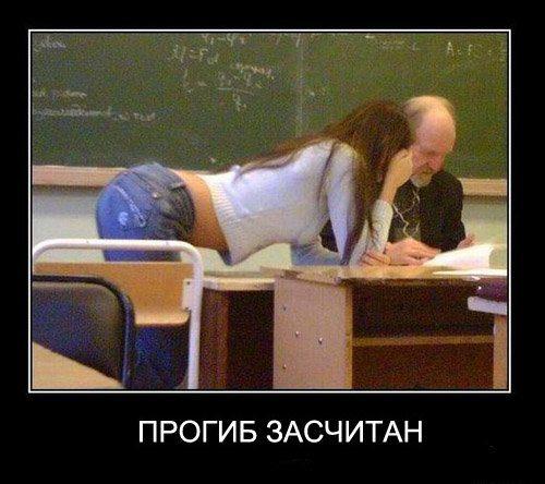 1391174523_demotivatory_studenty_6