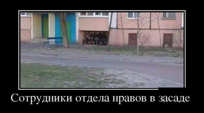 1396602183_demotivatory_43
