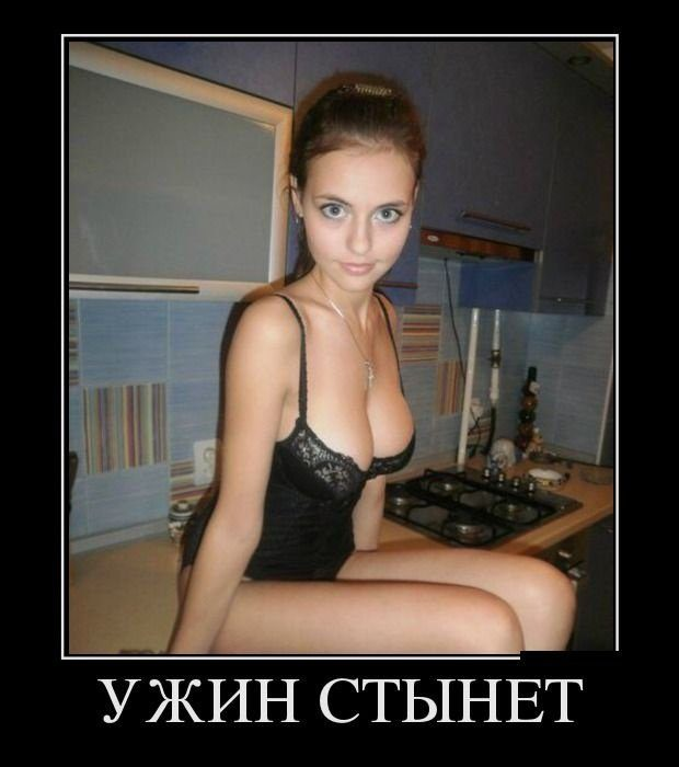 1422543583_demotivatory-s-devushkami-1