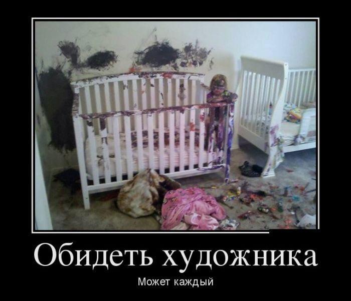 1426412737_demotivatory-o-zhizni-2015031511