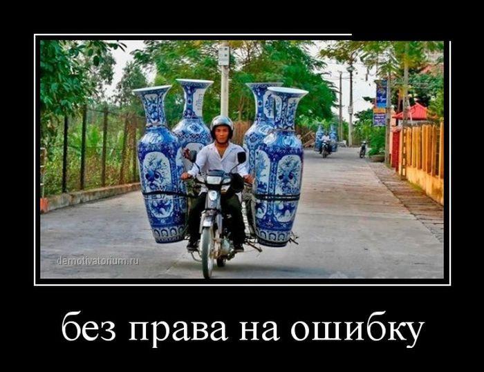 1427531139_20150327-demotivatory-pro-zhizn_xaxa-net-ru-8