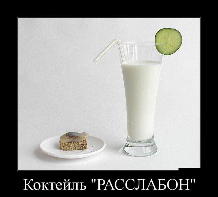 1427531172_20150327-demotivatory-pro-zhizn_xaxa-net-ru-9