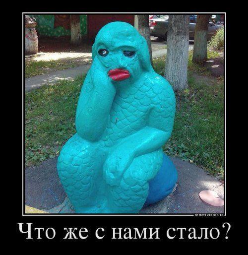1440959729_7-demotivatory-pro-zhizn_xaxa-net-ru