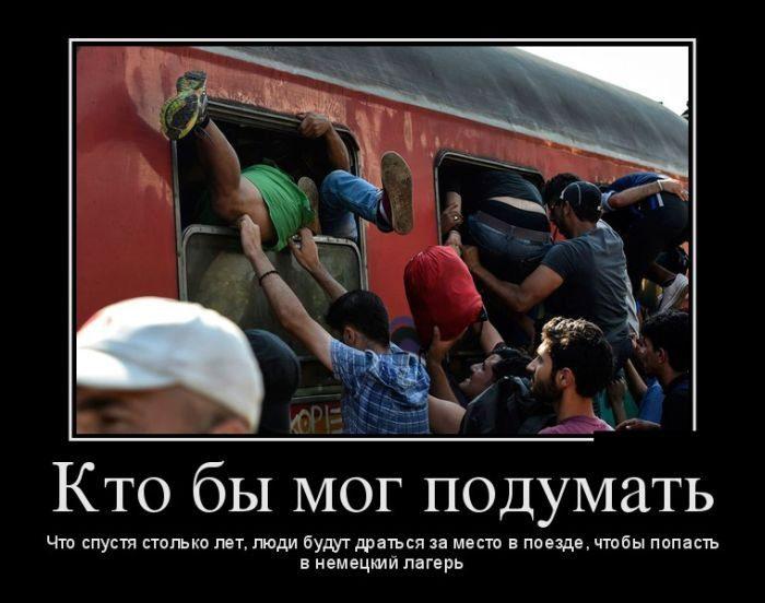 1443868920_8-demotivatory-nastroenie_xaxa-net-ru