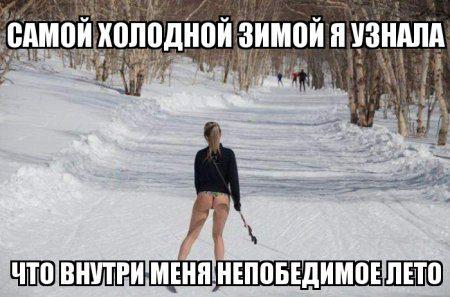 1448212244_skzm-0