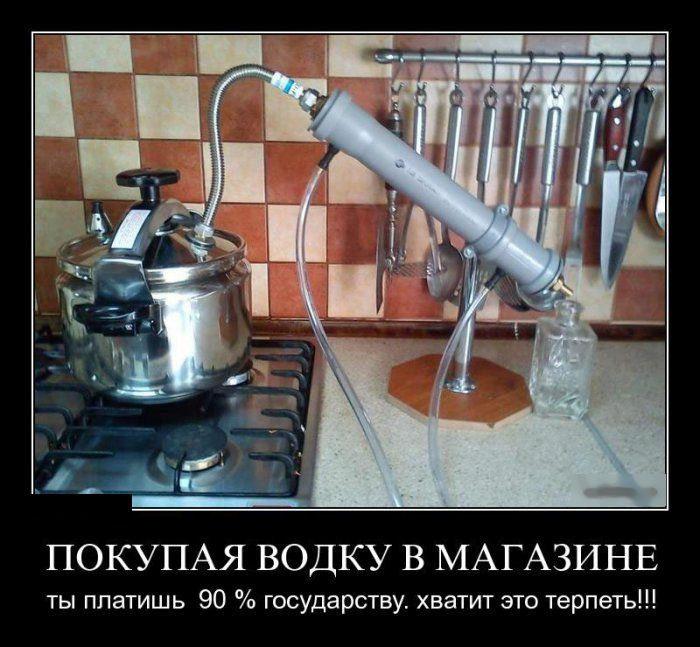1453636601_russkie-demotivatory-22_xaxa-net-ru