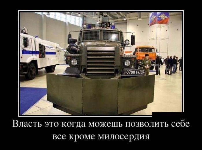 1464626219_demotivatory-prikolnye_xaxa-net-ru-2