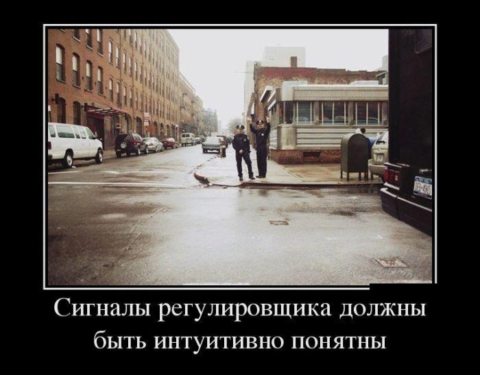 1465214626_prikolnye-demotivatory-15_xaxa-net-ru