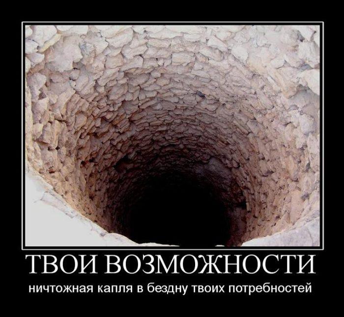 1468839176_zhiznennye-demotivatory_xaxa-net-ru-3