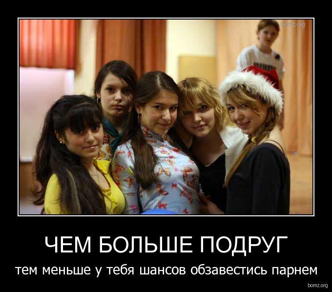 153083-2010-07-24-12-11-27-1206710603_pod