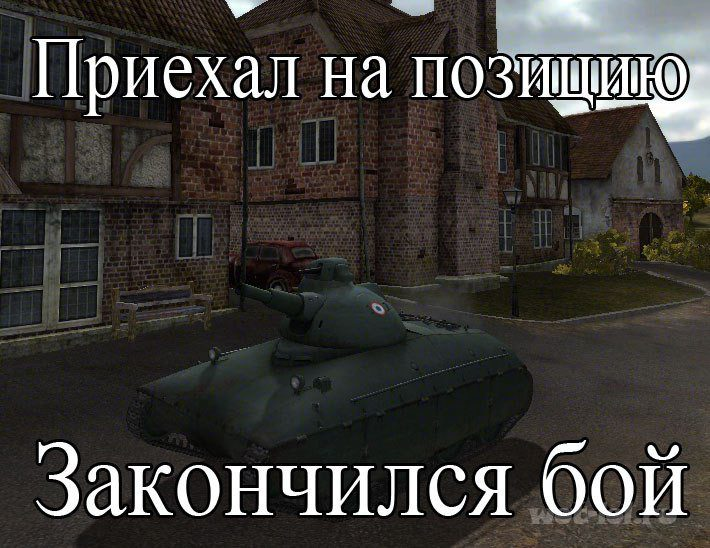 1_world_of_tanks_eto_mir_tankov