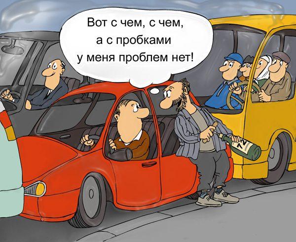 Смешные картинки про водителей, лет