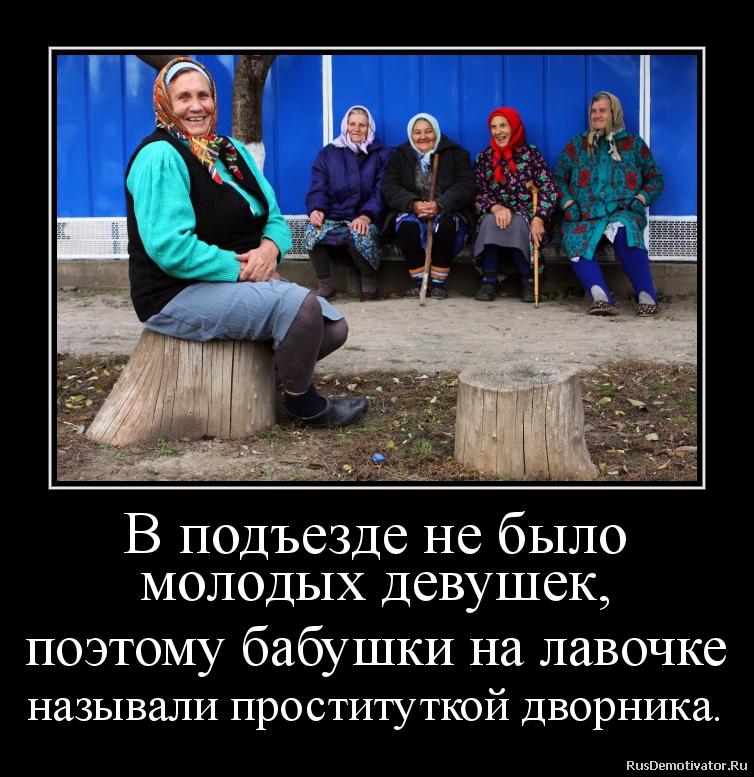 2012101816070829