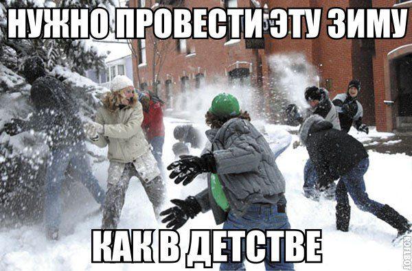 201312010004-nuzhno-provesti-etu-zimu-kak-v-detstve-kashamalasha-com