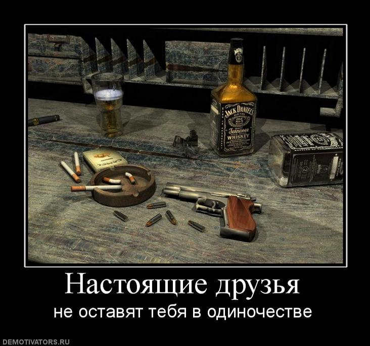 220608_nastoyaschie-druzya