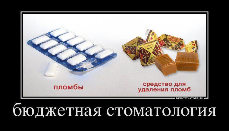 302951_byudzhetnaya-stomatologiya
