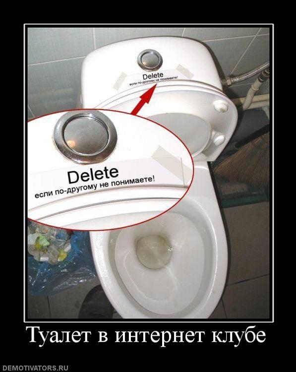 540154_tualet-v-internet-klube
