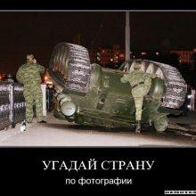 Прикольные картинки про танкистов (17 фото)