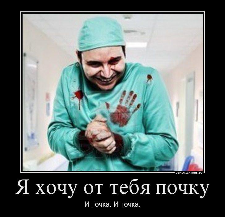 79131419_ya-hochu-ot-tebya-pochku
