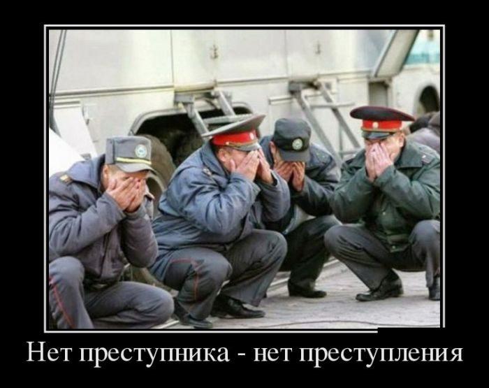 Студентов россия самая красивая фото про мусоров