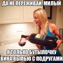 Прикольные картинки про алкоголь (41 фото)