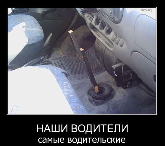 Картинка смешные про водителей