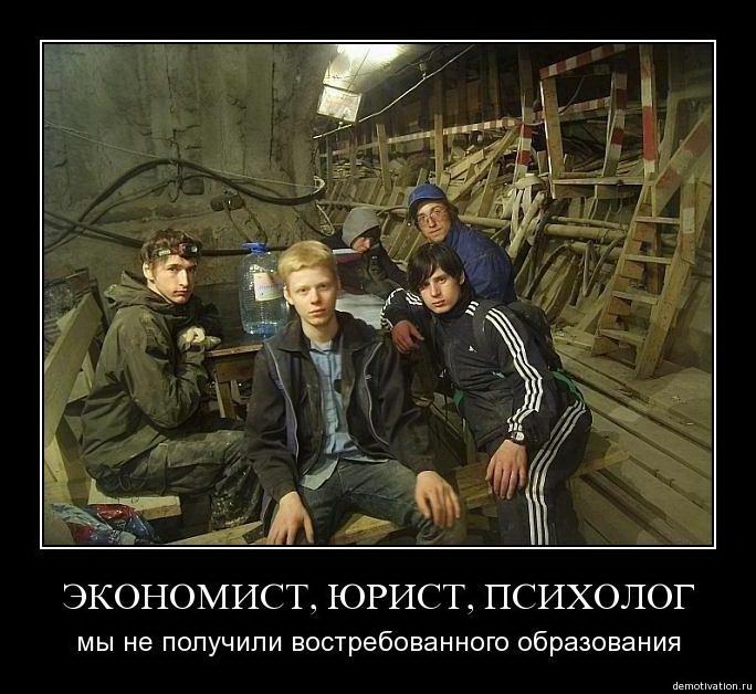Demotivatory-pro-yuristov-9