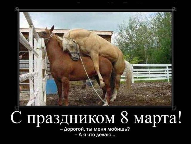Pozdravlyaem-devushek-i-zhenshchin-s-8-marta-demotivatory-32