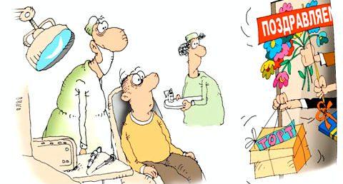 s-dnem-stomatologa