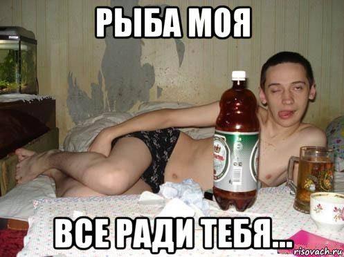 alkash_102363308_orig_