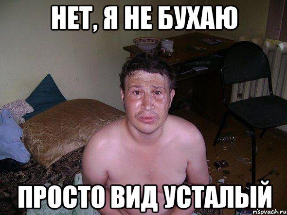 alkash_17147737_orig_